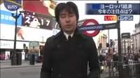 WBS【NY・北京・ロンドンから生中継2017年の世界経済は!?▽サトウの切り餅秘話】 20170104
