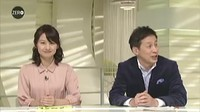 "NEWS ZERO ▽新成人の夢は?映像入手""荒れた成人式""も▽櫻井翔 20170109"