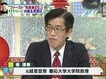 情報ライブ ミヤネ屋 20170118