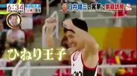 TOKYO応援宣言 山田哲人のオフ密着!!地元の新年会に潜入 20170115