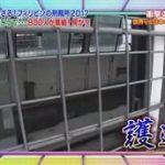 7ch 2017年02月21日(火)