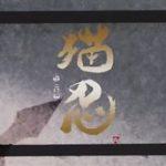 3ch 2017年02月22日(水)