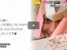 直撃LIVE グッディ! 20170130