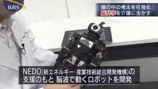 WBS▽全国60の鍋から決定!日本一の鍋は▽アップル、スタバがトランプ氏に反発 20170130