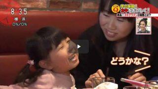 あさイチ「スゴ技Q これから食べ頃!カキ料理決定版!」 20170131
