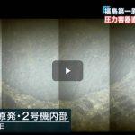 "NEWS23黒塗りが増えた!""政治とカネ""の資料 なぜ?不正隠される可能性は? 20170202"