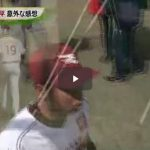 SPORTSウォッチャー▽プロ野球キャンプ最新情報&カーリング 20170202