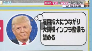 直撃LIVE グッディ! 20170202