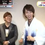 めざましテレビ 20170203