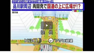 情報ライブ ミヤネ屋 20170203