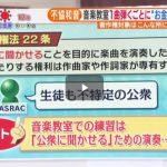 白熱ライブ ビビット勘九郎さんの息子2人が初舞台!母・前田愛さんの子育て論 20170203