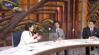 WBS▽ニュースは夜に動いた!安倍総理がトヨタ社長&米国防長官と会談 20170203