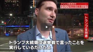 新・情報7daysニュースキャスター 20170204