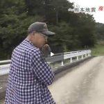 テレメンタリー2017「帰れぬ我が家~熊本地震 複合災害の村~」 20170205