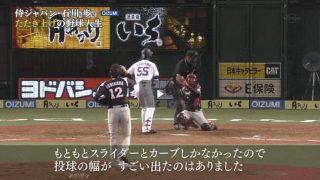 SPORTSウォッチャー▽プロ野球キャンプ情報 20170206