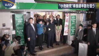 WBS【ビル建設が活況…その裏で驚きの食堂が大人気▽日本茶さらに健康がウリに!?】 20170206