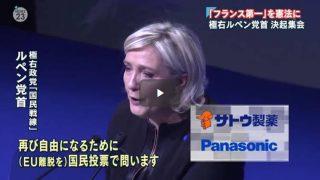 NEWS23 レディー・ガガ登場…注目のメッセージ 20170206