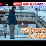 白熱ライブ ビビット 小池VS慎太郎どうなる!?豊洲のキーマン浜渦元副知事とは? 20170207