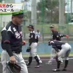 SPORTSウォッチャー▽最新のスポーツ情報!プロ野球キャンプほか 20170209