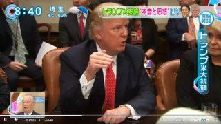 とくダネ! 20170209