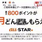めざましテレビ 20170210