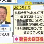 直撃LIVE グッディ! 20170210