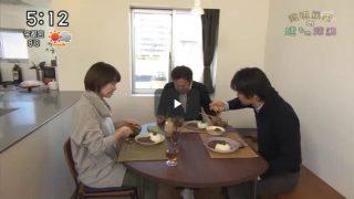 渡辺篤史の建もの探訪 20170211