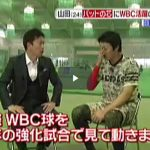 Going! Sports&News 20170211