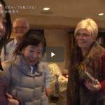 情熱大陸【和田理恵子/ハリウッドセレブを魅了する女性チョコレート職人に密着!】 20170212