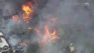 テレメンタリー2017「大火 再び…  ~新潟・糸魚川からの警告~」 20170212