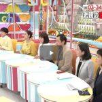 あさイチ「老親の恋愛・結婚が心配!」 20170213