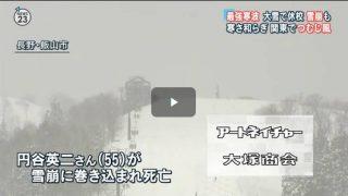 NEWS23女優・清水富美加さん「幸福の科学」活動に専念を宣言…なぜ? 20170213