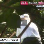 直撃LIVE グッディ! 20170213
