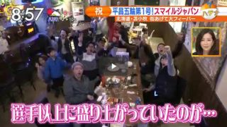 白熱ライブ ビビット 国分太一 真矢ミキ 20170213