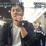 報道ステーション 20170213