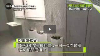 "NEWS ZERO 金正男氏""殺害""報道…空港で女2人に?毒針で?徹底追跡 20170215"