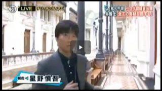 """NEWS23 異例の決算延期…東芝の""""綱渡り""""いつまで 20170214"""