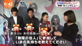 めざましテレビ 20170216