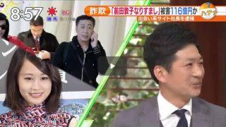 白熱ライブ ビビット ASKAがTV復帰…地元福岡で新曲を熱唱▽金正男なぜ毒殺? 20170216