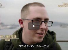ドキュメント72時間「横須賀 軍艦の見える公園で」 20170217
