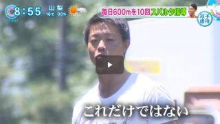 とくダネ! 20170217