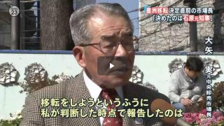 NEWS23 フィギュア羽生が!▽【深まるナゾ】金正男氏殺害 20170217