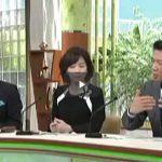 ウェークアップ!ぷらす 20170218