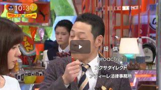 ワイドナショー【松本人志が清水富美加出家騒動に言及】 20170219