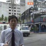 報道ステーション SUNDAY 20170219