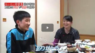 SPORTSウォッチャー▽卓球13歳天才少年張本智和が史上最年少優勝へ! 20170220