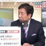NEWS23 消えた北朝鮮籍の男4人。金正男氏殺害で新展開 20170220