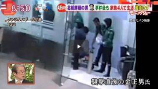 羽鳥慎一モーニングショー 20170220