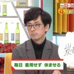 """あさイチ「スゴ技Q サクッとスッキリ!""""直す""""技 大公開」 20170221"""