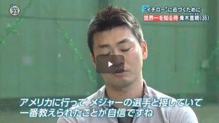 """NEWS23 """"2秒で犯行""""瞬間映像、そしてその後の一部始終…金正男氏殺害 20170221"""